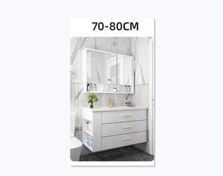 现代简约 70cm浴室柜