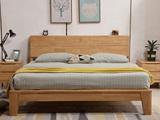 北欧风格橡胶木1.5米床 原木色