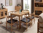 北欧原木色餐桌1.35米