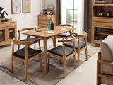 北欧原木色餐桌1.5米