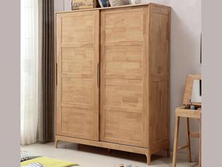 申奥家具 大方有林系列衣柜