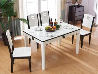 华辉 现代简约 大理石1.3米餐桌