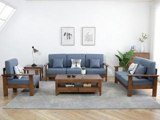 现代简约实木沙发 胡桃色布艺沙发 中式实木 北欧布艺 小户型家用 沙发组合(1+2+3)