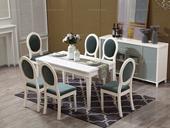 卢塞恩系列 长方形白色餐桌1.4米 美式轻奢风格餐桌 北欧风格餐桌 现代风格餐桌 小户型餐桌