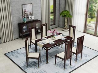 邦美森 珍稀金丝檀木 简约新中式长餐桌