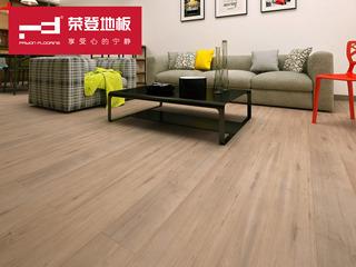 荣登地板 强化复合地板 防水超强耐磨 无醛芯 12mm环保 恩雅古栗 CB018 厂家直销