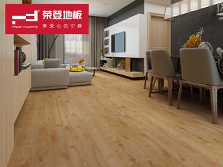 (物流点送货入户+安装含辅料)荣登地板 金钻面多层实木复合地板地板 地暖地热 15mm 8556 厂家直销