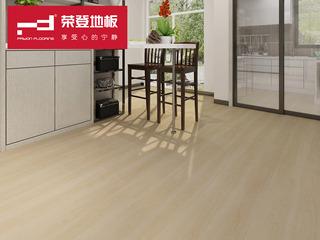 (物流点送货入户+安装含辅料)荣登地板 仿实木强化地板 复合木地板12mm 子夜之梦 环保地板 99019-4 厂家直销