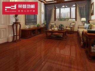 (物流点送货入户+安装含辅料)荣登地板 仿实木强化地板 复合木地板12mm 天空之星 环保地板 58075-4 厂家直销