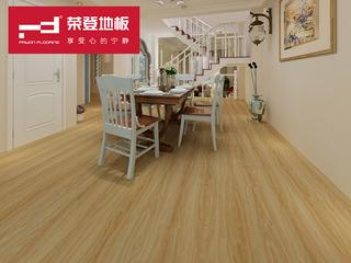 (物流点送货入户+安装含辅料)荣登地板 仿实木强化地板 复合木地板12mm 米瑞之家-3 环保地板 MRZJ-3 厂家直销