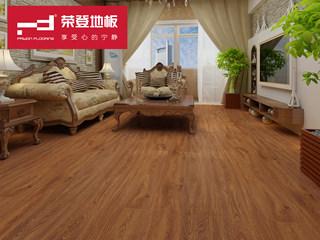 (物流点送货入户+安装含辅料)荣登地板 仿实木强化地板 大浮雕同步纹工艺 地暖地热 耐磨防水 适用于卧室、客厅 中性色系地板厂家直销
