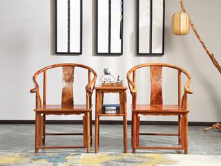 合盛佐罗 新中式 南美花梨木圈椅