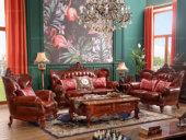 朗锐 欧式古典8226沙发组合 真皮皮艺沙发(1+2+3)