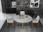 慕梵希 轻奢 白不锈钢镀金 大理石C05餐桌