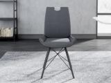 诺美帝斯 意式极简餐椅 H1005 深灰色 餐椅