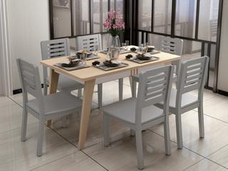 喔木居 现代极简卡姆系列 经典原木色1.3米长方形餐桌