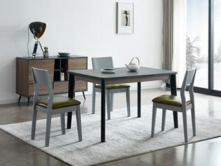 喔木居 现代极简长方形1.2米板式餐桌