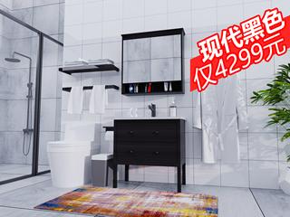 现代黑色卫浴套装 黑白两色可选