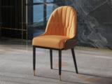 慕梵希 轻奢 橘黄PU皮 实木脚 铜脚C12餐椅