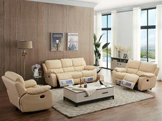 芝华仕 头等舱头层真皮美式功能沙发客厅现代简约组合整装家具1+2+3沙发米色(手动可躺)