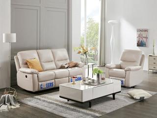 芝华仕 头等舱头层牛皮客厅真皮功能沙发 三人电动 单人手动可摇可躺 小户型组合芝华士象牙白沙发组合(1+3)