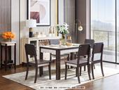 极简主义餐桌 北欧实木脚餐厅饭桌 胡桃色+白色 长方形饭桌 简约现代餐厅家具 实木餐桌 单餐桌