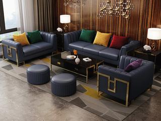 巴米尔 轻奢U029皮艺 真皮蓝色沙发组合