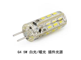 G4插件光源3w三色光源