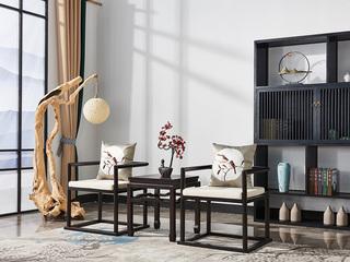 品匠坊现代新中式洽谈椅