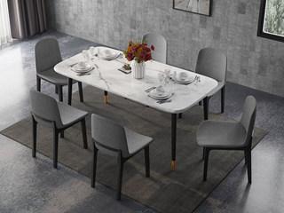 米勒 现代简约 餐桌