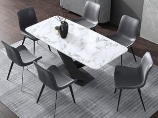 米勒 现代简约 黑白色 1.4米餐桌