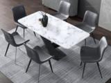米勒 现代简约 黑白色餐桌