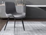 米勒 现代简约 深灰色餐椅