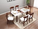米勒 现代简约 胡桃色 多功能伸缩餐桌