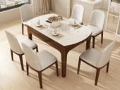 米勒 现代简约  白色 多功能折叠餐桌  电磁炉1.35米餐桌