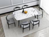 艺家 轻奢风格 1.4米餐桌