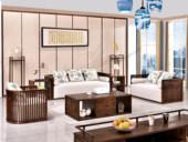 志盛木业 中式风格 北美进口白蜡木 胡桃色沙发组合(1+2+3)