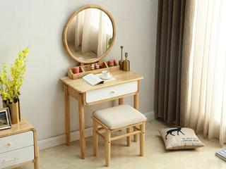 北欧印象 北欧风格 泰国进口橡胶木小妆台+妆凳