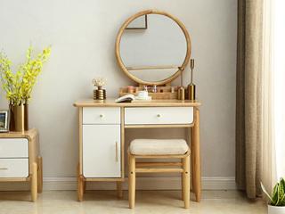 北欧印象 北欧风格 泰国进口橡胶木 大妆台+妆凳