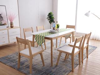北欧印象 北欧风格 泰国进口橡胶木实木餐桌1.35米