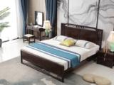 东方印记 新中式风格 泰国进口橡胶木1.5米实木床