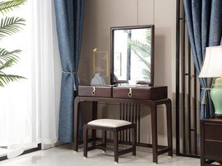 东方印记 新中式风格 泰国进口橡胶木妆台+妆凳