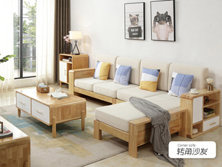 北欧风格 巧妙配色 注入自然纯粹 造温馨居室16件全屋套装