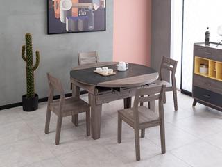 现代简约 高级灰 火烧石 餐桌