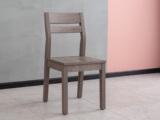 科隆印象 现代简约 高级灰 餐椅