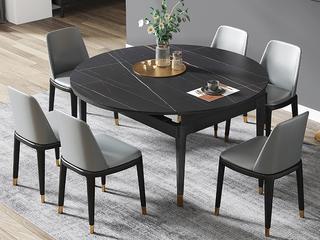 现代简约 劳伦黑金 2260岩板 1.35米餐桌
