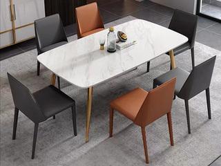 极简风格 橙色餐椅