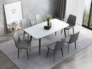 极简风格 新型进口岩板台面 1.6米餐桌