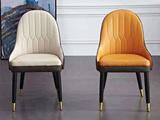 悦莱家居 现代简约 橙+棕色 餐椅