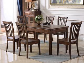 简美风情 美式风格 泰国进口橡胶木 浅咖色 1.35米长餐桌